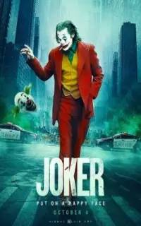 جوكر  ( Joker )