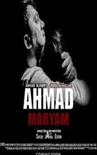 Ahmad Maryam