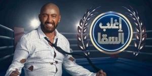 """الليلة.. غادة عبد الرازق تتحدى السقا في """"إغلب السقا"""" على MBC مصر"""