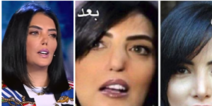 بعد نجاح العملية الأولى لـ حورية فرغلي.. رانيا محمود ياسين: حسوا بنفسية المريض.. واتقوا الله