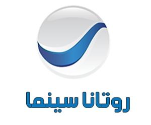 روتانا سينما مصري