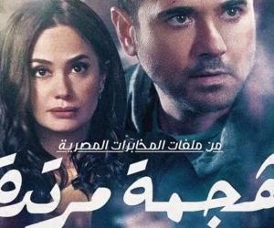 """أبرزهم """"الإختيار 2"""" و""""هجمة مرتدة"""".. أول 3 مسلسلات مصرية رسميا في رمضان 2021"""