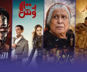"""أبرزهم """"الإختيار"""" و""""أم هارون"""" و""""النهاية"""".. رمضان 2021 يرفع شعار الأجزاء الثانية"""