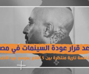 بوست أحمد السقا