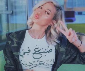 مودل روز تحتفل باليوم الوطني السعودي بوصلة رقص