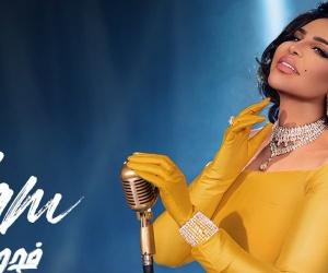 صور| أحلام على بوستر ألبومها الجديد شبه مارلين مونرو.. شاهد الصور